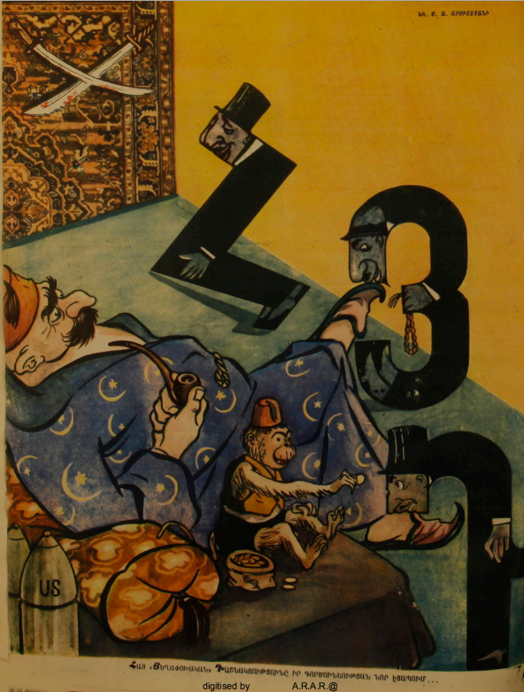 """Сатирический журнал """"Возни"""" ноябрь 1954"""