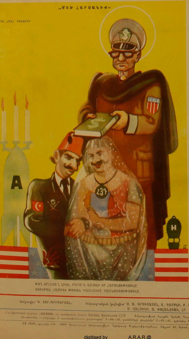 """Карикатура""""Великая свадьба"""", художник Ованнес Шаварш Сатирический журнал """"Возни"""" 1955"""
