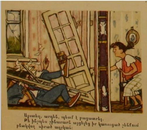 """Художник А. Чилингарян, сатирический журнал """"Возни"""" 1957"""