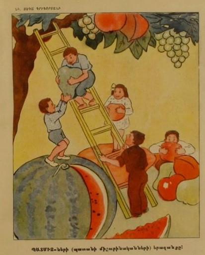 """Художник Седа Григорян, сатирический журнал """"Возни"""", Ереван, 1957, ноябрь №№20-21"""