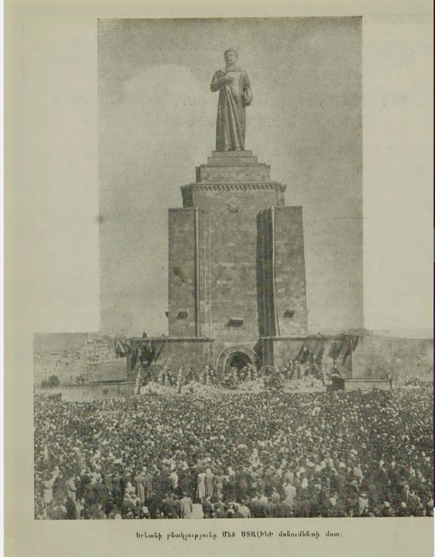 """Дословно переведу: """"Населения Еревана у монумента ВЕЛИКОМУ СТАЛИНУ"""