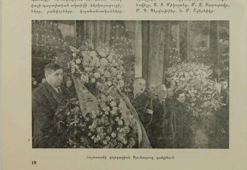 Армянская делегация в Колонном зале