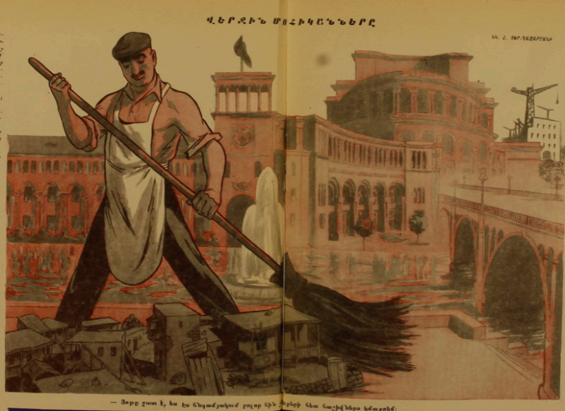 """""""Последние могикане"""", художник Г. Тер-Газарян, сатирический журнал """"Возни"""" 1959 №21"""