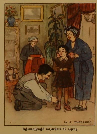 """Р. Мутафян, """"Отправляют Эдиточку в школу"""", журнал """"Возни"""" 1950е"""