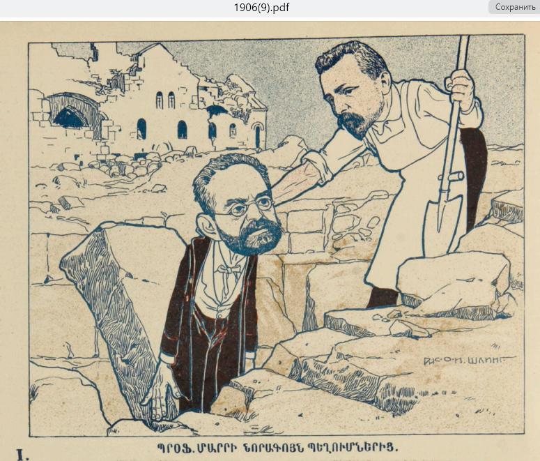 "Художник Оскар Шмерлинг, сатирический журнал ""Хатабала"" 1906 №2"