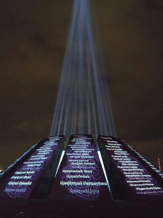 Мемориал погибшим во время Геноцида армян 1915 года, 24 апреля 2020