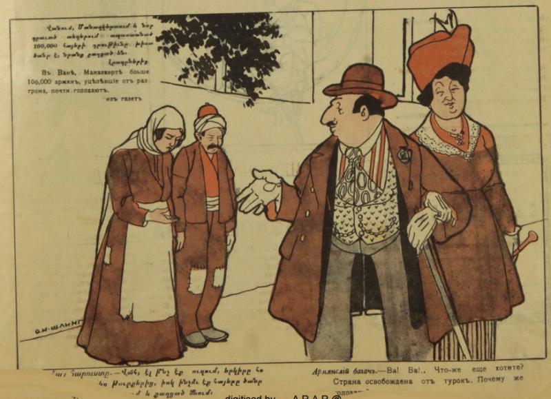 """Картинка из сатиричсекого журнала """"Хатабала"""", художник Оскар Шмерлинг"""