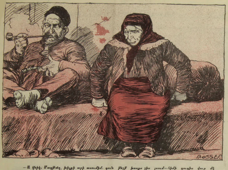 "просто картинка из армянского журнала ""Хатабала"" 1908, кажется года, Тифлис"