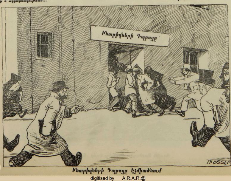"журнал ""Хатабала"" 1908"