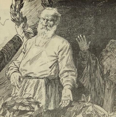 """Художник Иосиф Роттер, рисунок из журнала """"Хатабала"""" 1908"""
