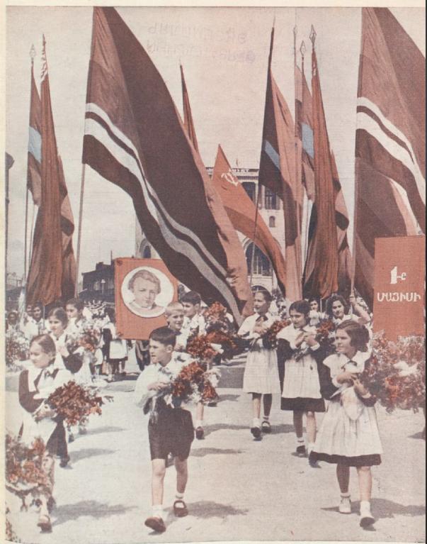 1955 #5