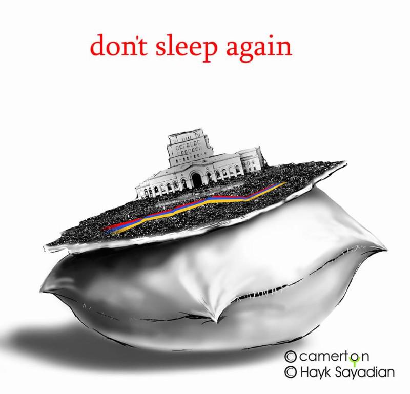 Не заснуть бы снова