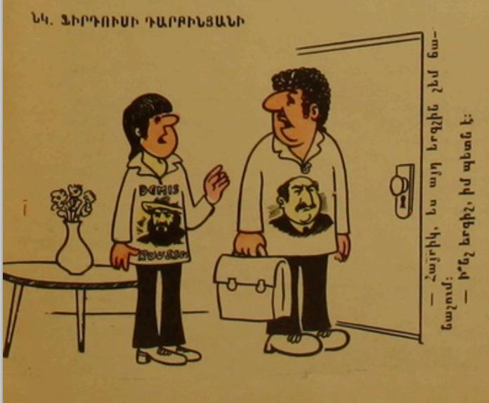 """Художник Фирдуси Дарбинян, журнал """"Возни"""", Ереван"""