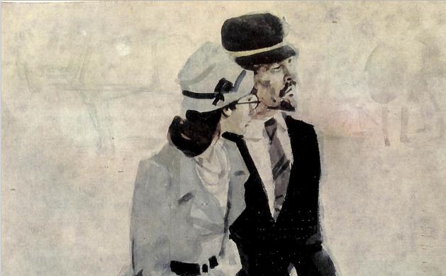 """картинка из журнала """"Армянская труженица"""" 1980"""