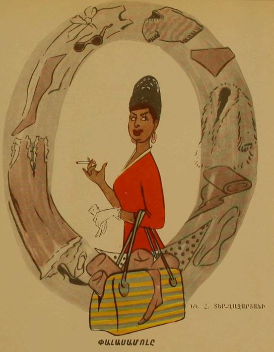"""Журнал """"Возни"""", 1950е. А вот тут дама, хоть карикатура и называется """"Шмоточница"""". Персоаж обвиняется в мещанстве, но посмотрите на эту осанку - у мадам явно происхождение. К тому же она знает толк в перчатках, шубках и каблуках."""