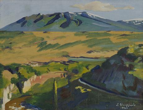 Гора Ара, 1923 Национальная галерея Армении