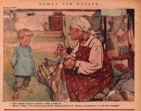 "рисунок из ""Крокодила"" 1934 года"