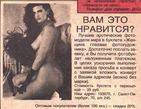 "журнал ""Крокодил"" №7 1992"