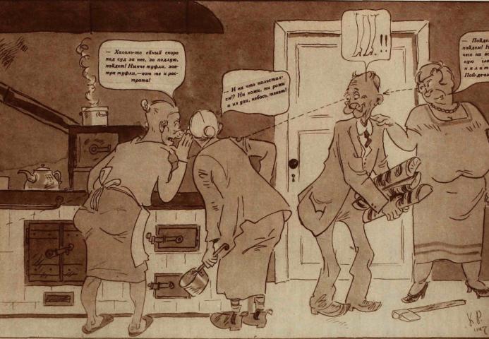 """скрин из скрина, """"Крокодил""""№28 1927"""