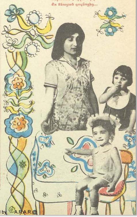 Художник Ваник Манукян 1976
