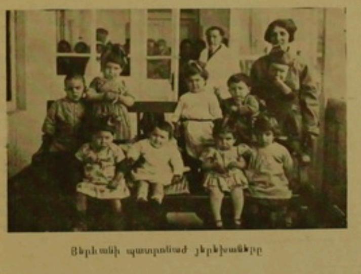 """""""Здоровый быт"""", Ереван №6-8 1930"""