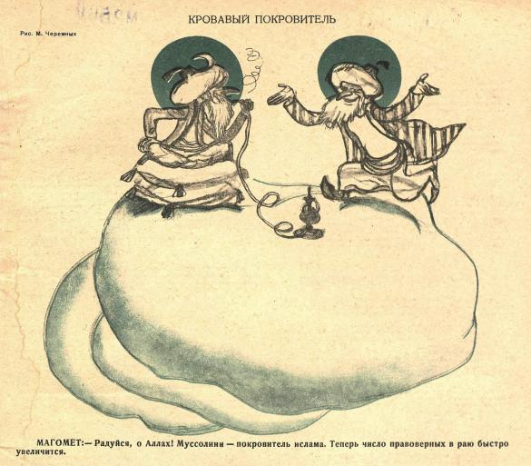 "журнал ""Крокодил"" №09 1937"