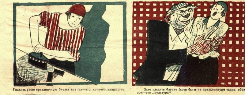 "Художник Ю. Ганф журнал ""Крокодил"" №46 1925"