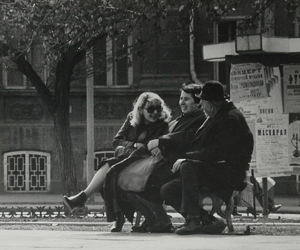 Ереван, 1979