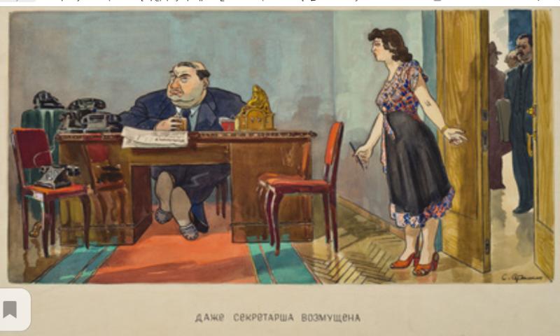 """Сурен Степанан,""""Бюрократ"""" Национальная галерея Армении"""