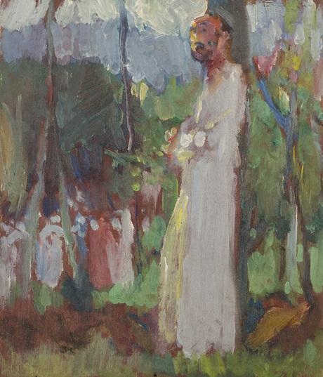этюд 1931 года  Национальная галерея Армении
