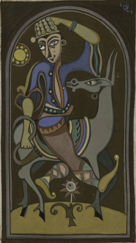 """""""Храбрый Назар"""" 1974""""Влюбленные""""Национальная галерея Армении"""