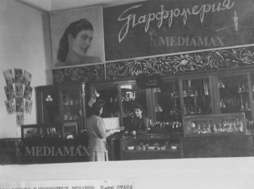 фото из статьи,посвященной истории магазина от агентства Медиамакс