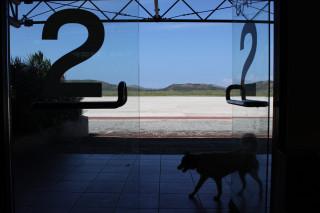 Аэропорт Бусуанги