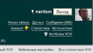 666 сообщений