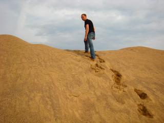 Фотографии 2 года, но врядли песок поменял своюструктуру
