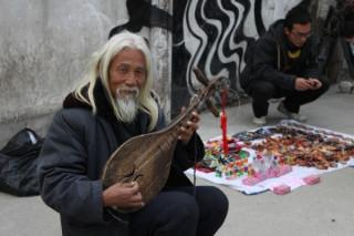 Шанхайский кобзарь. Может так выглядел Лао Цзы