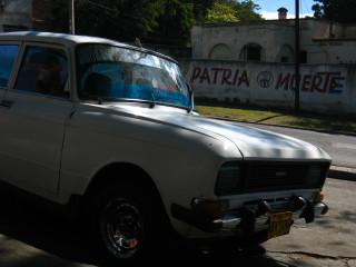 Навороченный Москвич в Сантьяго Де Куба