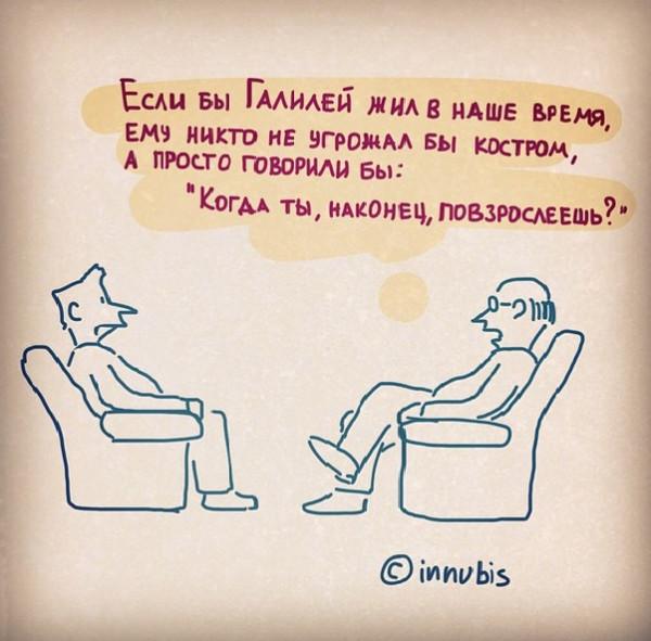 комикаки1