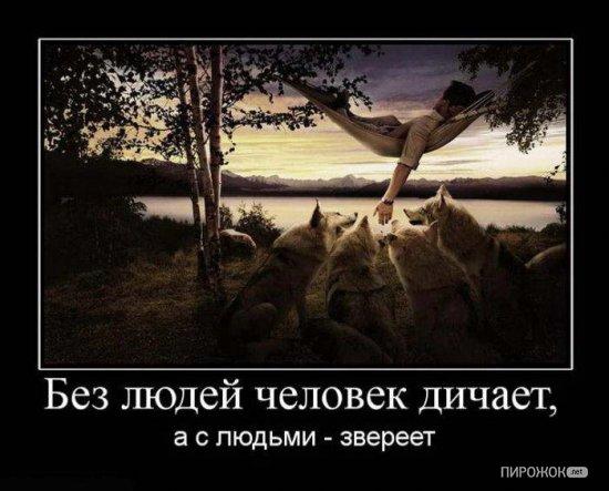 1298499615_foto_-6