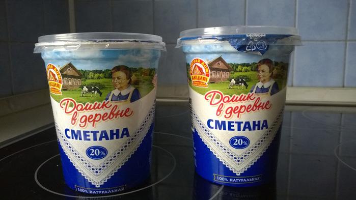 kartinka-banki-smetany-dlya-detey-18214-large