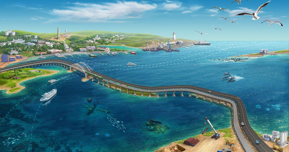 Про Крымский мост Bridge