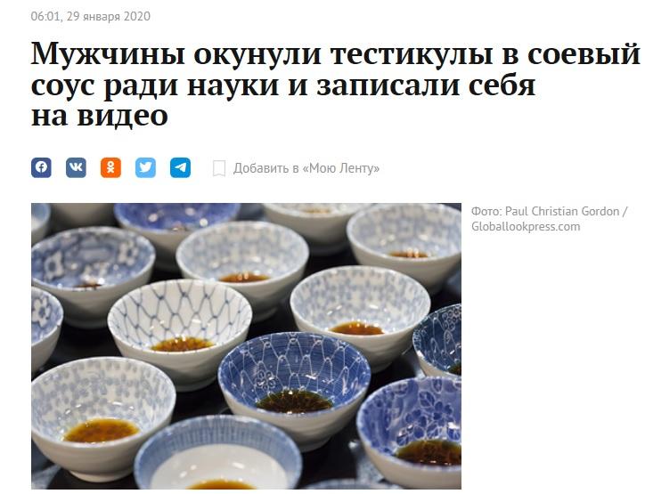 Как же похорошла Lenta.ru lenta