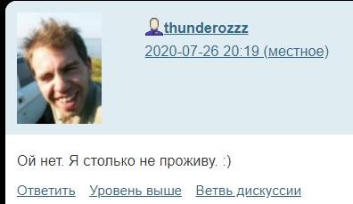 thunderozzz