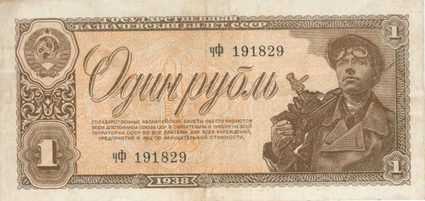 Цены на купюры ссср сколькостоит1злота1966