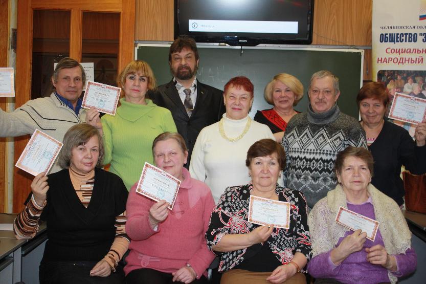Группа слушателей курса «Основы компьютерной грамотности»