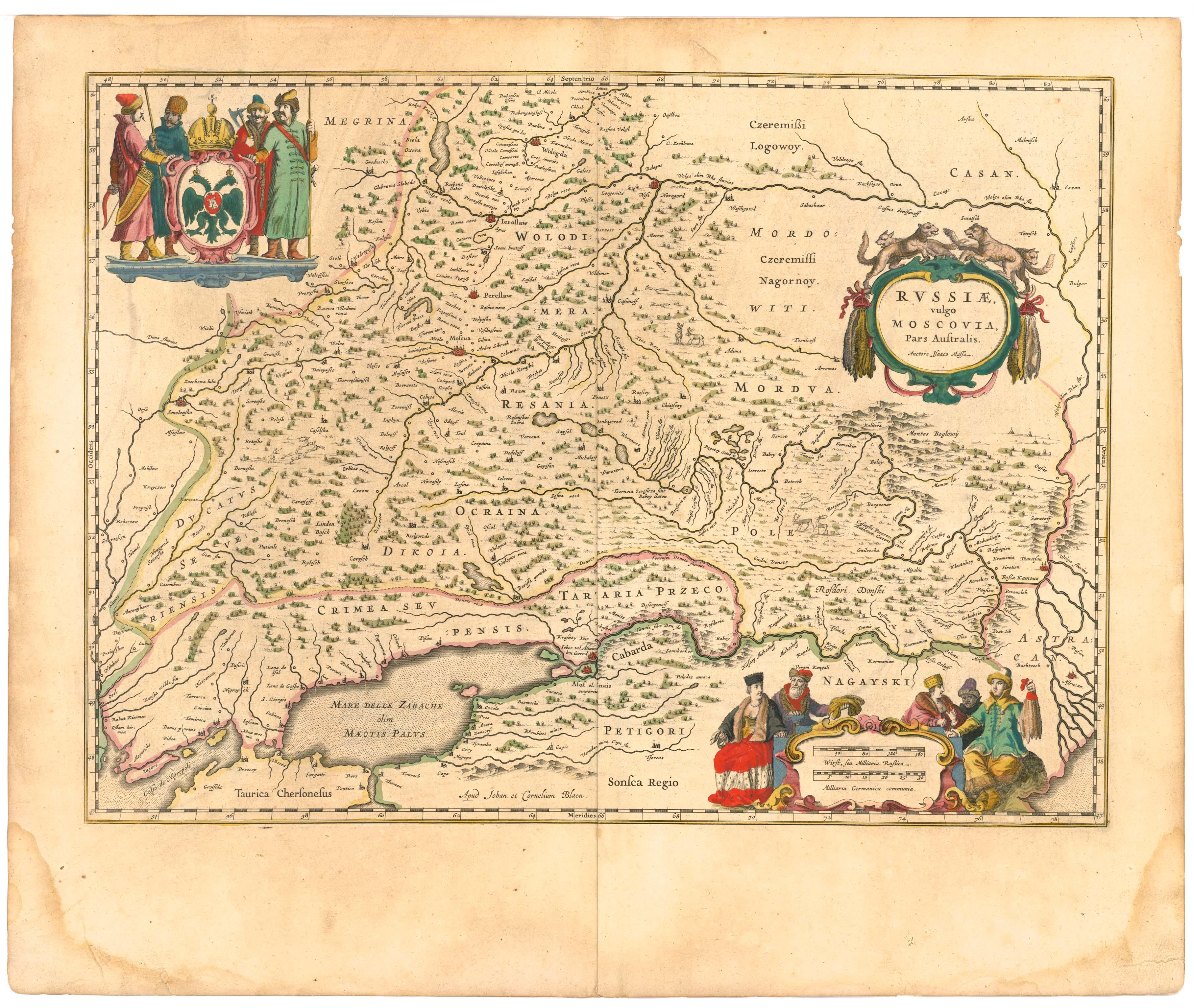 1641изданная в 1641 г. в Амстердаме Russia, vulgo Moscovia. В переводе это означает Руссия, в просторечии Московия