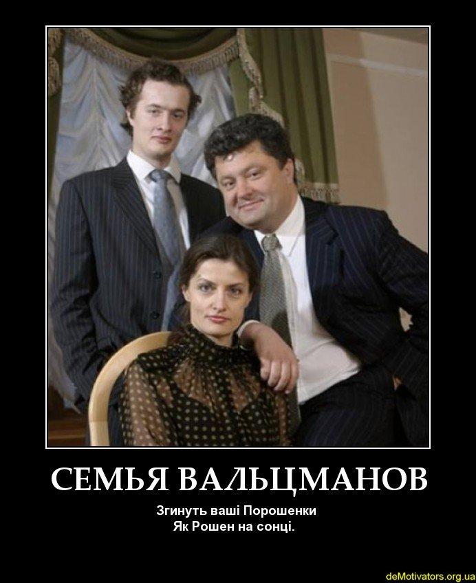 demotivators.org.ua-759915-3