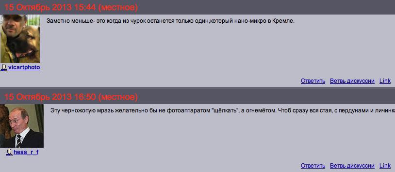 Снимок экрана 2013-10-15 в 17.50.06