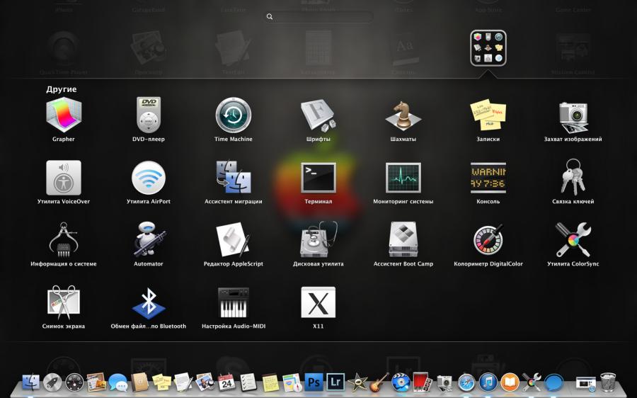 Снимок экрана 2013-10-24 в 16.04.56