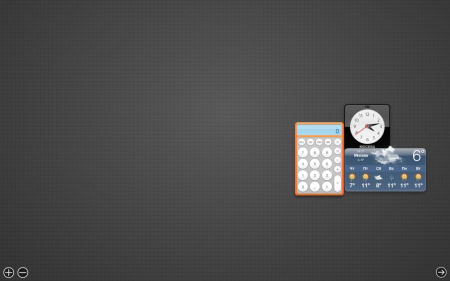 Снимок экрана 2013-10-24 в 16.13.40